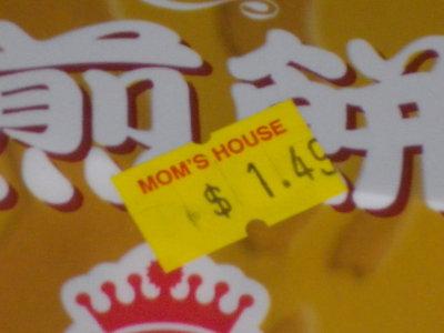 MomsHouse