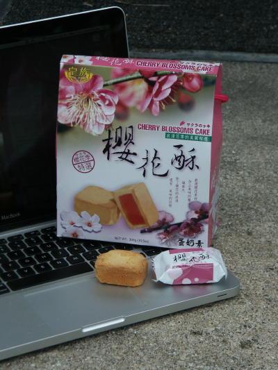 CherryBlossomsCake